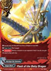 Flash of the Deity Dragon [S-CBT01/0044EN C (FOIL)] English