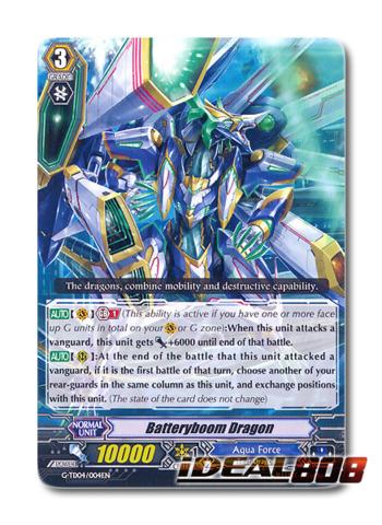 Batteryboom Dragon - G-TD04/004EN - TD (common ver.)