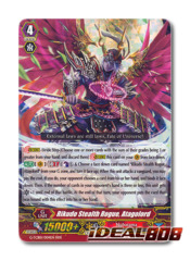 Rikudo Stealth Rogue, Atagolord - G-TCB01/004EN - RRR