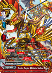 Thunder Knights, Motivated Halberd Dragon [X2-BT01A-SP/0013EN R (Glossy)] English