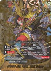 Martial Arts Chief, Duel Jaeger [D-BT02/0122EN BR (GOLD FOIL)] English