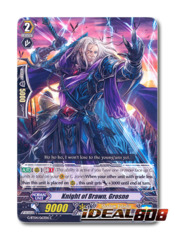 Knight of Brawn, Grosne - G-BT04/063EN - C
