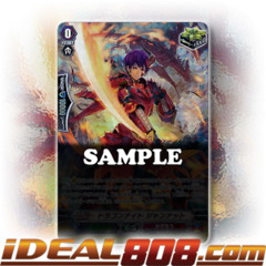 Dragon Knight, Jannat - G-BT07/S24EN - SP