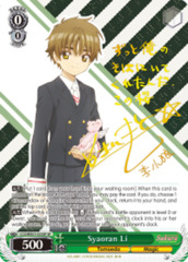 Syaoran Li  [CCS/WX01-033SP SP (SIGNED FOIL)] English