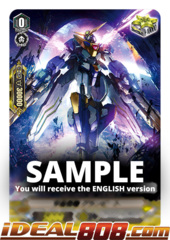 Cosmic Hero, Grandbeat - V-BT08/025EN - RR