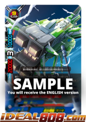 Paal Battleship, Satsuki [S-UB05/0003EN RRR (FOIL)] English