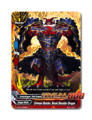 Crimson Battler, Break Shoulder Dragon [H-BT01/0045EN U] English Uncommon