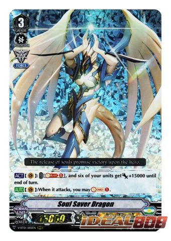 Soul Saver Dragon - V-BT01/005EN - RRR