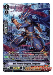 Evil Stealth Dragon, Zangetsu - V-BT07/SP05EN - SP (Special Parallel)