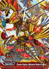 Thunder Knights, Motivated Halberd Dragon [X2-BT01A-SP/0013EN R (Parallel FOIL)] English