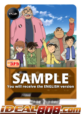 Case Closed! Junior Detective League [S-UB-C01/0016EN RR (FOIL)] English