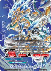 Nova Guardian, Jackknife [S-BT01A-UB03/BR01EN BR (Metallic FOIL)] English