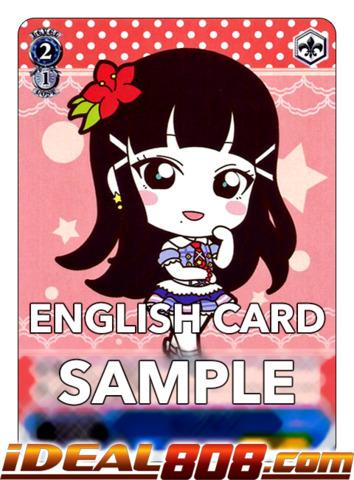 Mini Dia [LSS/WE27-E63 PR (Regular)] English