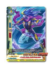 Stealth Ninja, Kirikakure Saizo - BT02/0095EN (C) Common