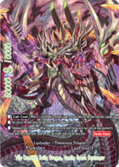 Vile Demonic Deity Dragon, Vanity Epoch Destroyer [S-CG01/008EN (Secret Rare Finish)] English