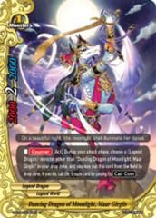Dancing Dragon of Moonlight, Maar Girgiis [S-BT06/0046EN U (FOIL)] English