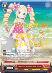 Tropical Life in Another World, Beatrice [RZ/S55-E026SP SP (SIGNED FOIL)] English