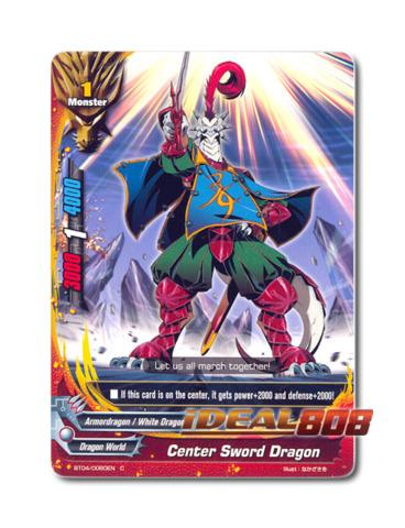 Center Sword Dragon - BT04/0080EN (C) Common