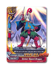 Center Sword Dragon - BT04/0080EN (C) Common