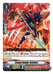 Dragon Knight, Nehalem - V-TD02/005EN (Regular)