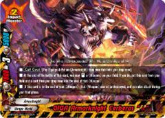 GIGA Armorknight Cerberus