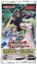 Shadows in Valhalla Booster Pack (1st Edition)