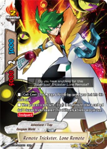 Remote Trickster, Lone Remote [D-BT04/0002EN RRR (FOIL)] English
