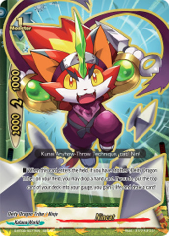 Nincat [S-BT02/0077EN Secret (FOIL)] English