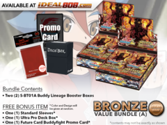 BFE-S-BT01A  Bundle (A) Bronze - Get x2 Buddy Lineage Ace Alt Booster Box + FREE Bonus Items