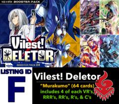 # Vilest! Deletor [V-BT04 ID (F)]