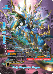 Deity Gargantua Dragon [S-CG01/001EN (Secret Rare Finish)] English