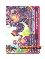 Dragon World Alliance [H-BT04/0054EN U (FOIL)] English