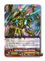 Golden Dragon, Scourge Point Dragon - PR/0247EN (G-SD02 Promo)