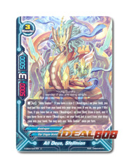 All Deus, Sfellmion [H-EB04/0057EN U (FOIL)] English