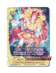 Colossal Deity of Phantom Star, Astraeus [H-EB04/0048EN U (FOIL)] English