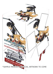 Sword Art Online The Movie – Ordinal Scale – (English) Weiss Schwarz Booster Box * PRE-ORDER Ships Dec.22