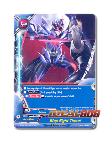 Stop Right There! [H-EB04/0056EN U (FOIL)] English
