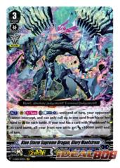 Blue Storm Supreme Dragon, Glory Maelstrom - V-EB08/003EN - VR