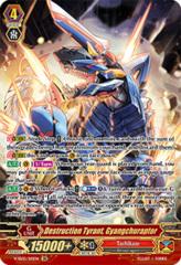 Destruction Tyrant, Gyangchuraptor - V-SS05/S10EN - SR (Super Rare)