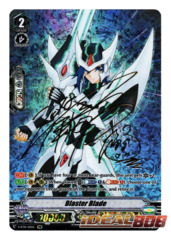 Blaster Blade - V-BT01/I01EN - IMR (Gold Hot Stamp - Imagine Rare)