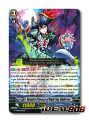 Vampire Princess of Night Fog, Nightrose - G-TD08/004EN - TD (common ver.)