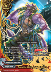 Operative Mech, CHAOS Sphere [S-BT02A-SP/0040EN Secret (FOIL)] English