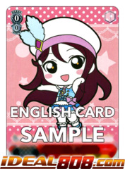 Mini Riko [LSS/WE27-E60 PR (Regular)] English