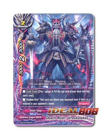 Death Ruler, Vroukalakas [H-BT04/0062EN U (FOIL)] English