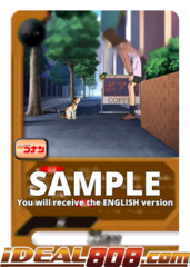 Cafe Poirot [S-UB-C01/0059EN U (Regular)] English