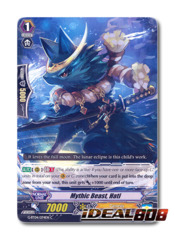 Mythic Beast, Hati - G-BT04/074EN - C