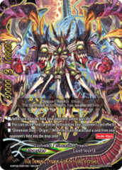 Vile Demonic Dragon, Vanity Husk Destroyer [S-BT02/0081EN Secret (FOIL)] English