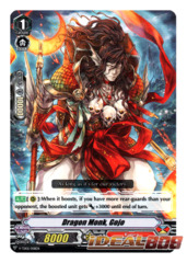 Dragon Monk, Gojo - V-TD02/008EN (Regular)