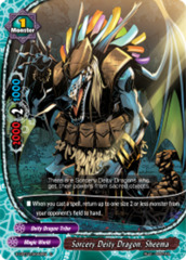 Sorcery Deity Dragon, Sheema [S-CBT01/0048EN C (FOIL)] English