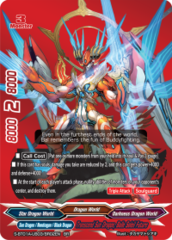 Transcend Sun Dragon, Balle Soleil Future [S-BT01A-UB03/BR02EN BR (Metallic FOIL)] English